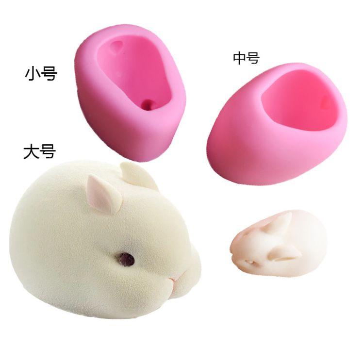 爆款3D立体兔子翻糖硅胶模具DIY烘焙用具翻糖蛋糕慕斯蛋糕模具