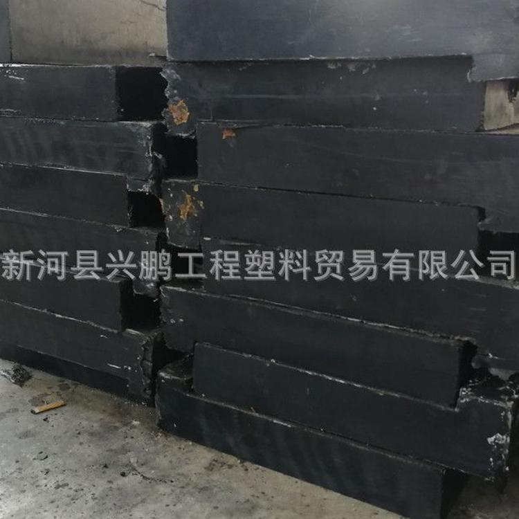 供应黑色尼龙板 尼龙板含油耐磨尼龙板 棒MC尼龙棒黑白蓝色尼龙棒