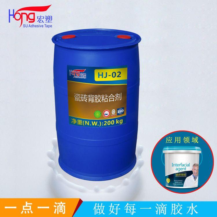 环保水性压敏胶丙烯酸乳液压敏胶 高固含量快干型瓷砖背胶粘合剂