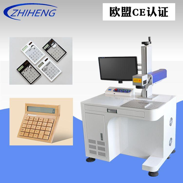 印章广告夹子雕刻机计算机激光打标机cd光喷码机碟定制logo图案字