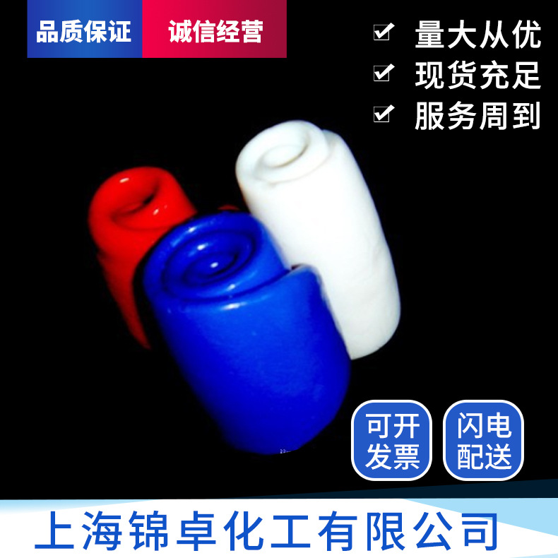 厂家直供低压变-高拉伸强度-耐强化学介质的氟硅混炼胶