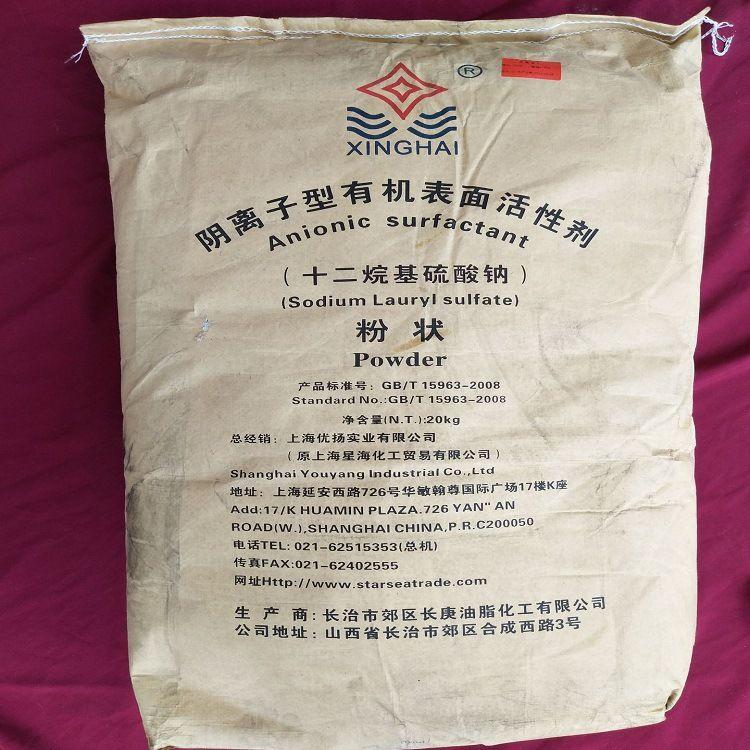 阴离子型有机表面活性剂 发泡剂 起泡剂 K12 十二烷基硫酸钠