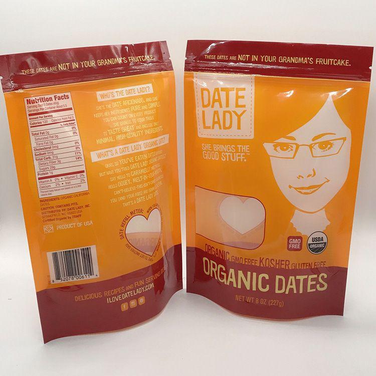 食品自立底拉链包装袋 塑料复合自封袋 直立底拉链袋 塑料袋定制