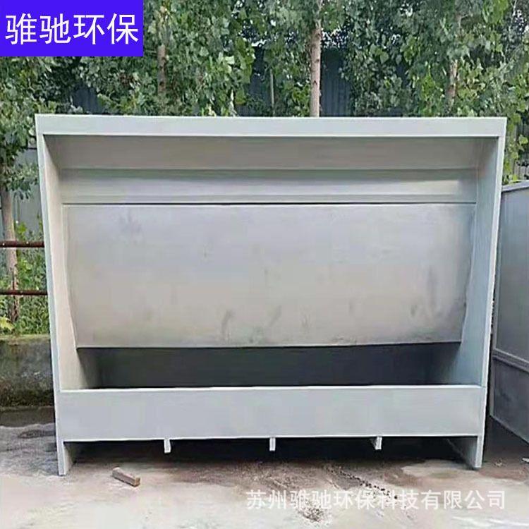 环保水帘柜喷漆台喷油柜烤漆房水帘柜水循环环保节能设备漆雾净化