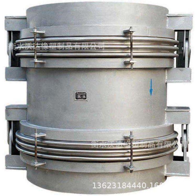 厂家直销波纹补偿器 单波耐高压波纹补偿器波纹膨胀节 规格齐全