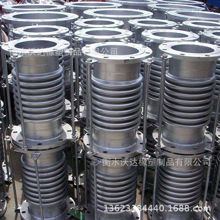 厂家直销 大拉杆管道补偿器 天然气管道膨胀节 通用型四氟补偿器