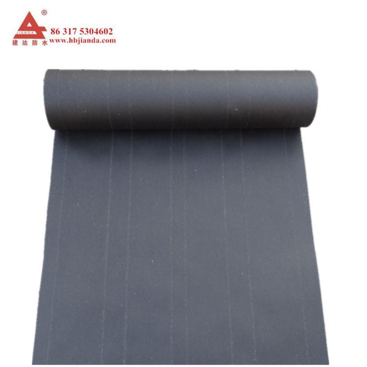 油毡纸厂家直销建筑用屋顶防水防潮石油沥青纸