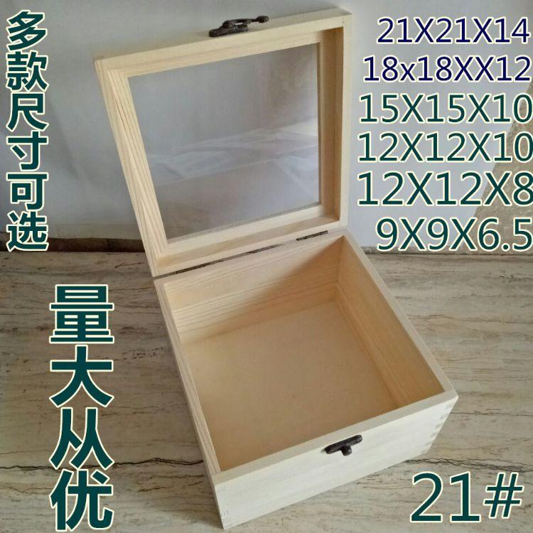 永生花木盒批发 玻璃盖永生花盒盒子木盒鲜花包装盒定制