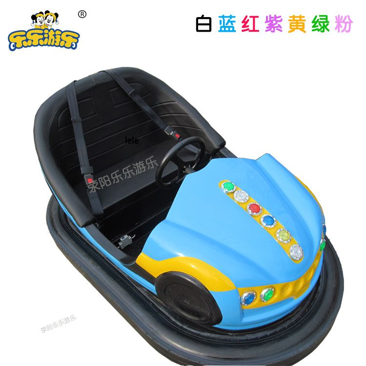 厂家供应公园碰碰车 电瓶碰碰车 郑州碰碰车 碰碰车厂家