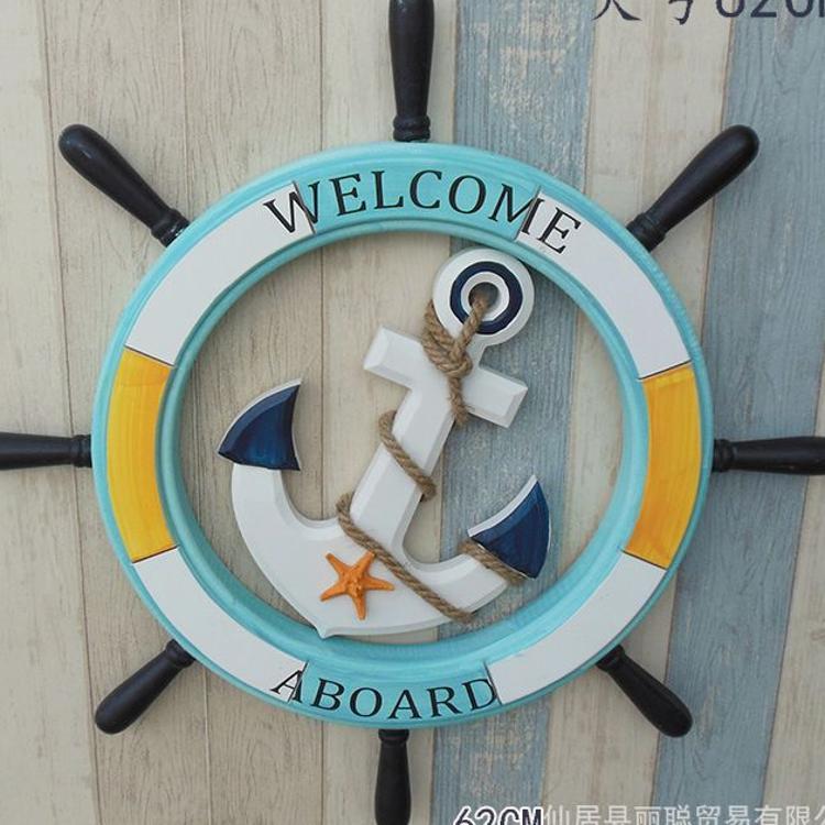 地中海海洋风格创意锚款舵手62CM船舵家居装饰壁饰