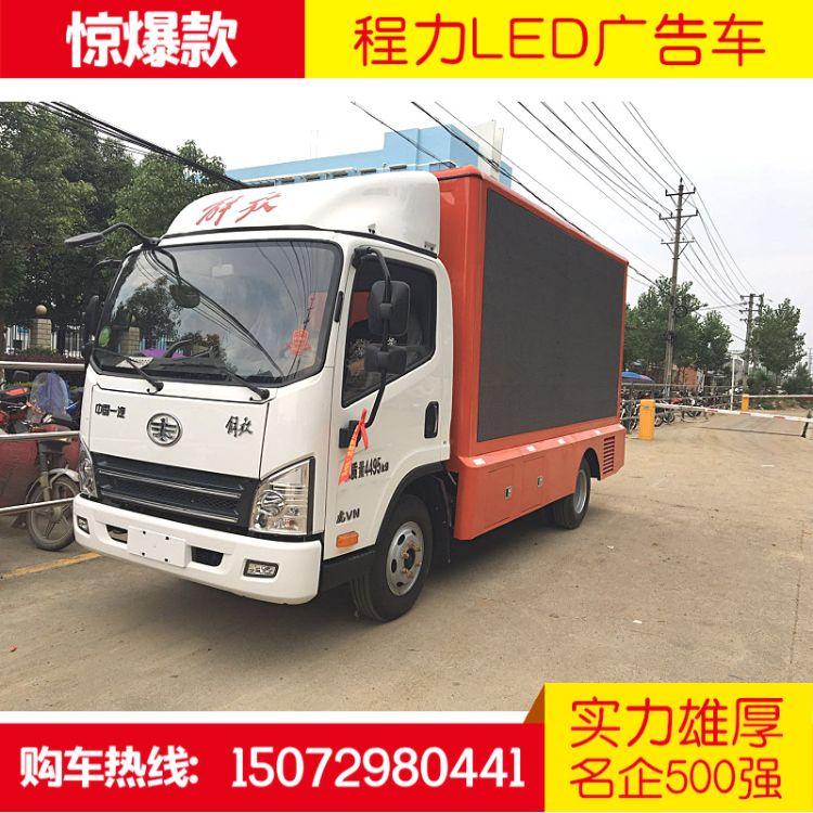 云南广告宣传车一台多少钱 宣传led广告宣传车价格