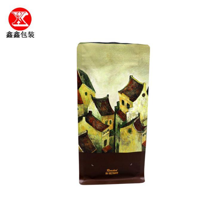 八边封自立拉链咖啡袋 单面拉链自立袋 咖啡豆八边封袋定制