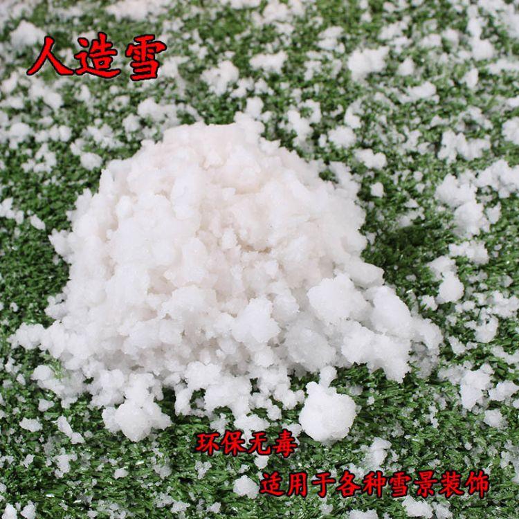 圣诞装饰品 圣诞人造雪仿真雪假雪花布置 节日人工造雪场景道具