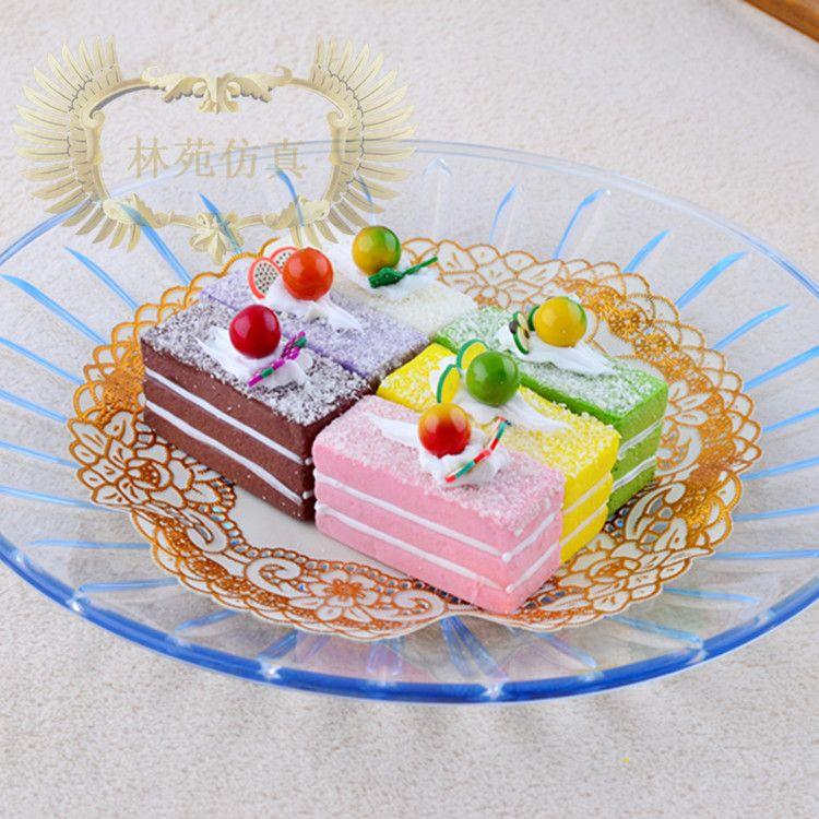 高仿真蛋糕模型 仿真长方形蛋糕摆件 样品模型仿真蛋糕装饰品
