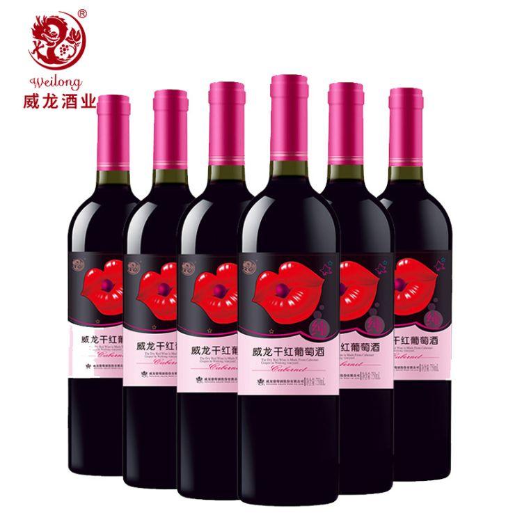 威龙干红葡萄酒纯 750ml*6红酒 橡木桶陈酿  国产葡萄酒