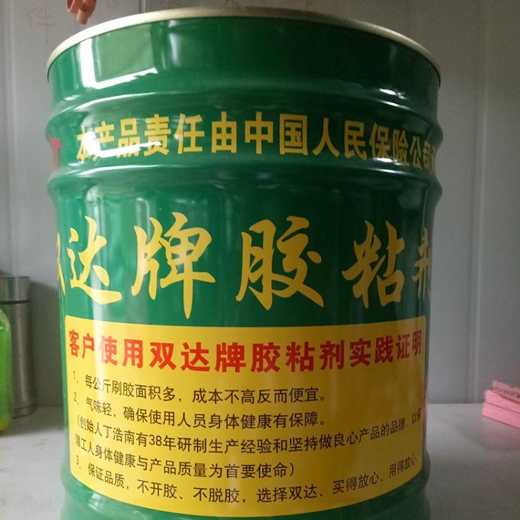 强力双达胶水 橡塑保温材料粘合剂粘胶水 橡塑海绵粘合剂定制批发