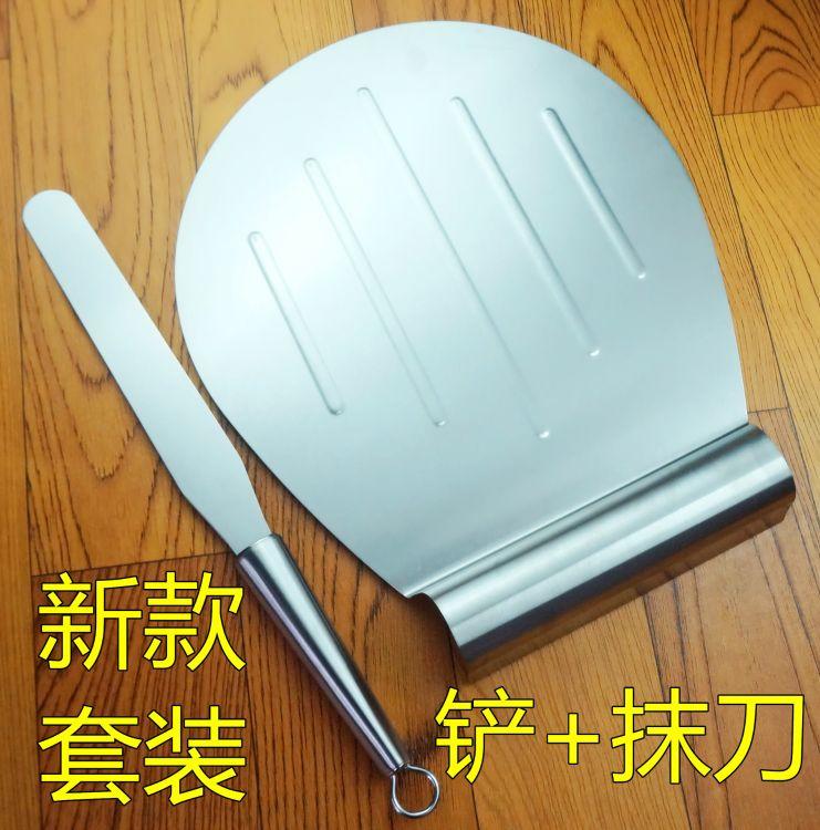 新款全不锈钢抹刀套装 奶油刀 脱模刀 烘焙工具