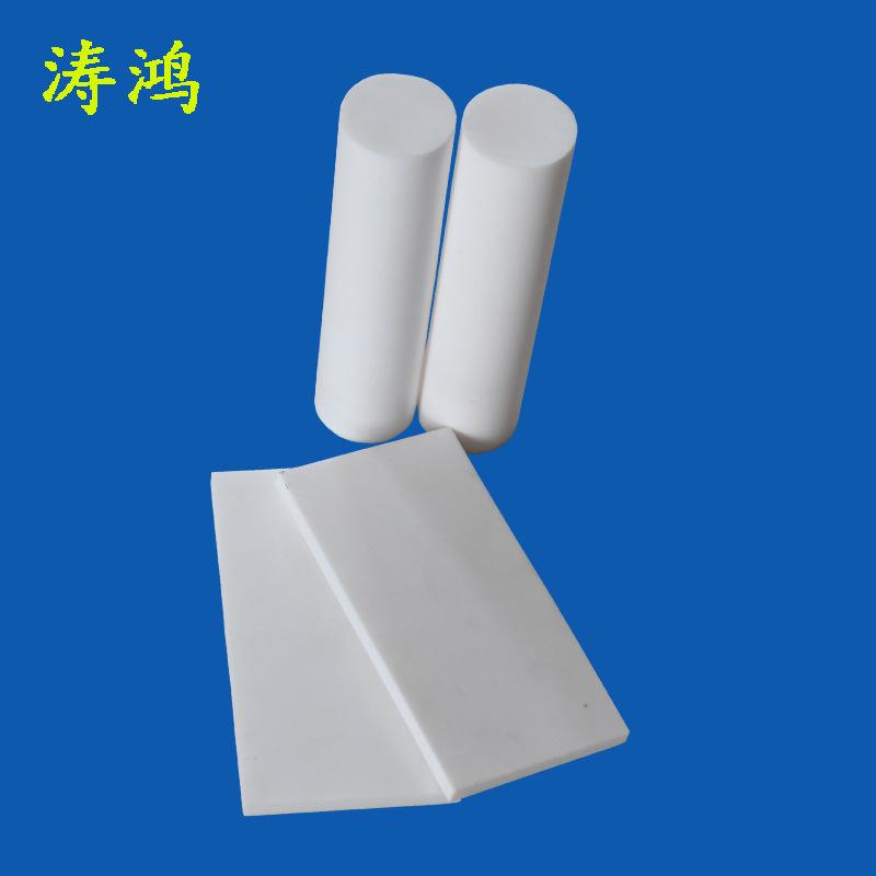 专业生产聚四氟乙烯板楼梯 聚乙烯四氟板生产厂家 四氟车削板