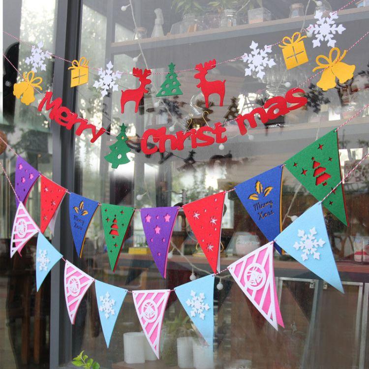 圣诞节字母彩旗三角旗 商铺酒店布置拉花 毛毡新年装饰拉花挂件