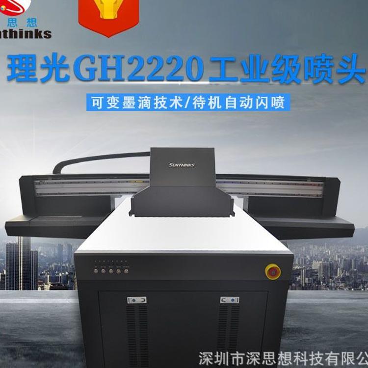 3D打印机 手机壳浮雕光油打印机亚克力打印机 瓷砖背景墙印花机