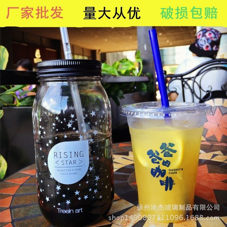 创意梅森瓶玻璃公鸡杯带盖玻璃杯耐高温成人吸管杯果汁饮料玻璃杯