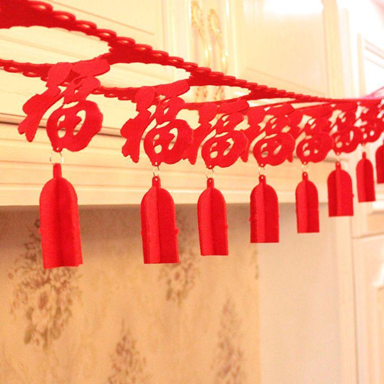 厂家直销15CM婚庆用品 福字拉花 结婚装饰婚庆用品婚房布置定制