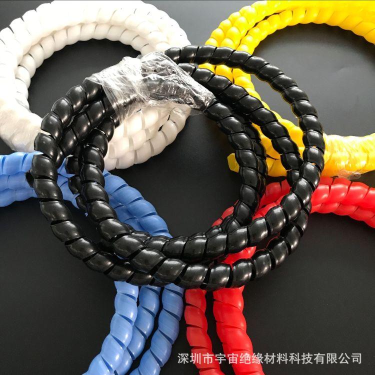 厂家直销 彩色8mm塑料油管螺旋保护套 绝缘软管保护套 阻燃螺旋管