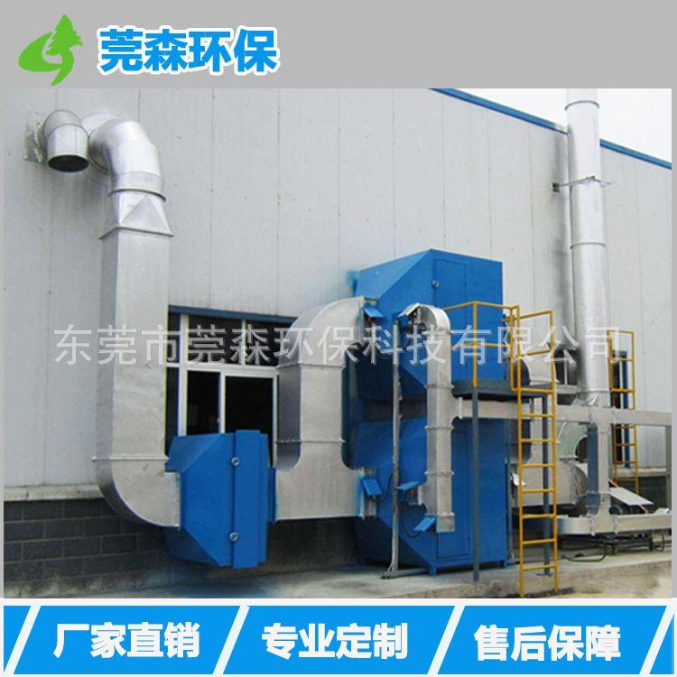 RCO催化燃烧净化塔 活性炭废气处理设备 油烟废气处理设备