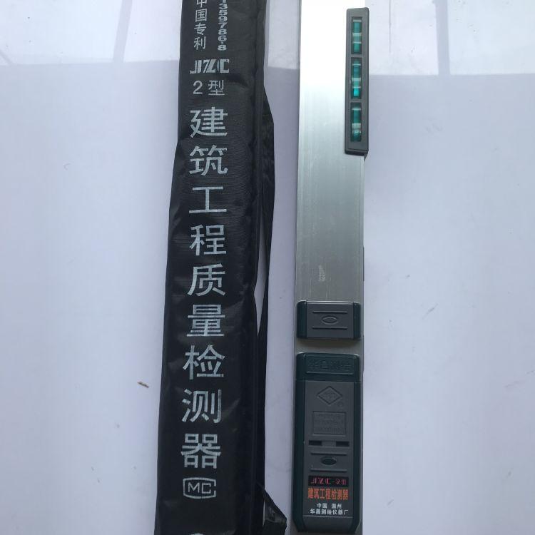 厂家批发 垂直度平整度水平检测尺2米铝合金靠尺2m铝合金 折叠尺