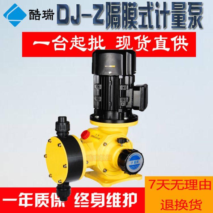 DJ-Z 防爆隔膜加药计量泵 DJZ系列计量泵 防爆隔膜计量泵