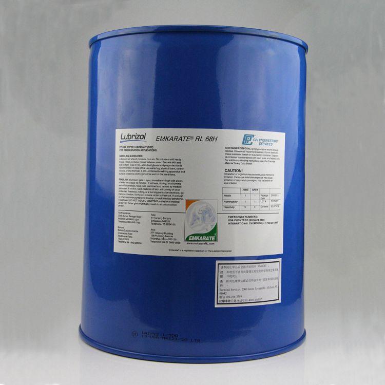 冰熊RL68H冷冻油EMKARATE冰熊冷冻油RL68H/20L