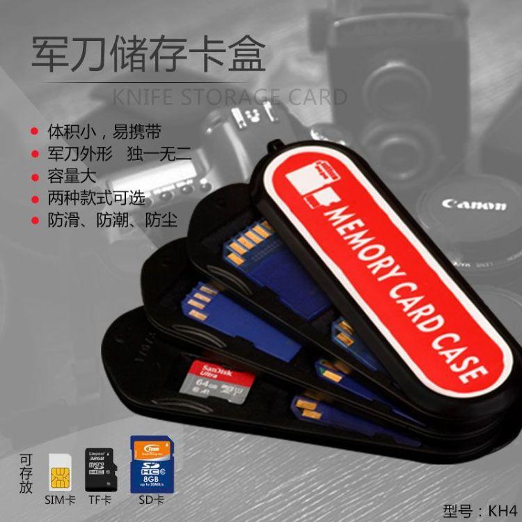LYNCA储存卡盒内存sd卡收纳盒手机卡SIM卡内存TF卡包运动相机配件