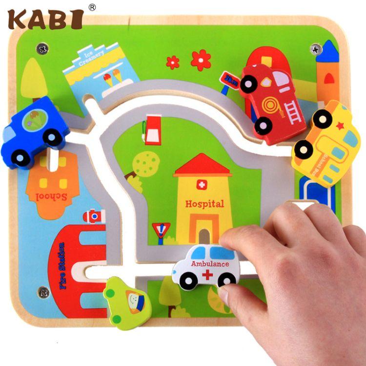 跨境蒙氏玩具 城市轨道 智力识别车辆 城市场景认知早教益智玩具