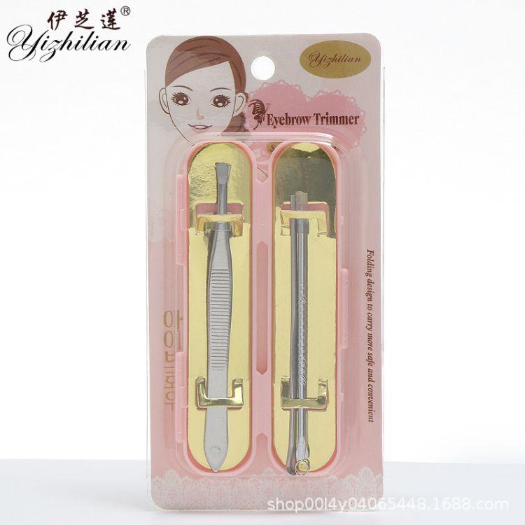 伊芝莲 新款套装 眉夹+粉刺针 三件套美妆工具8088