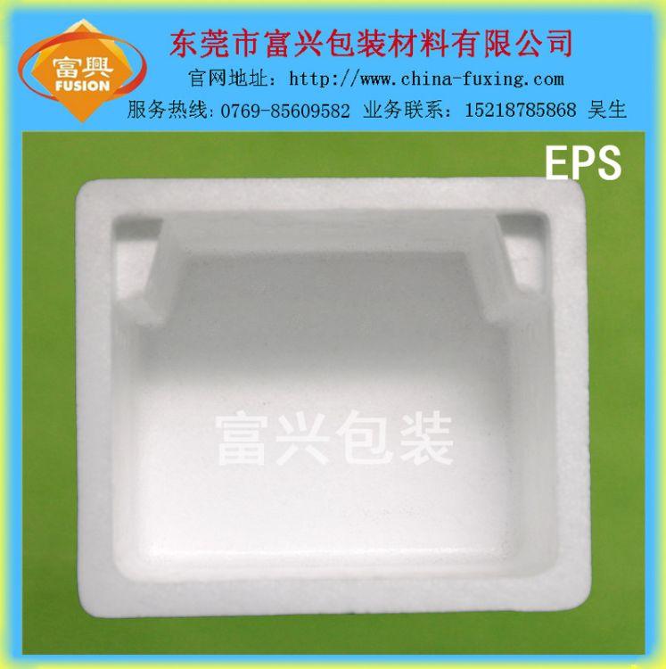 东莞保丽龙泡沫厂家供应 灭火器泡沫保丽龙包装盒 可定制保丽龙