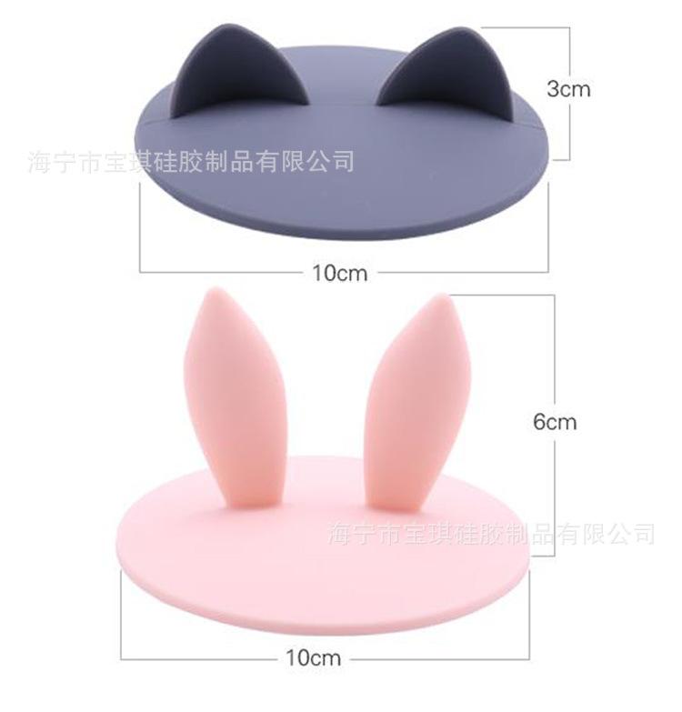 现货批发兔耳朵猫耳朵硅胶杯盖时尚创意玻璃杯盖马克杯盖陶瓷杯盖