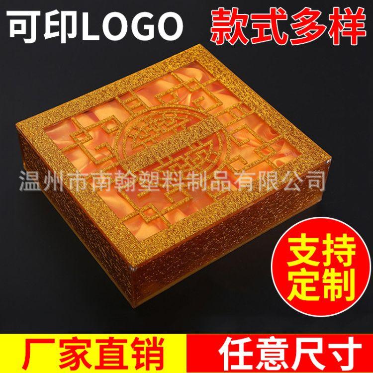 专业定制亚克力盒有机玻璃盒子 亚克力板透明资料盒礼品盒照片盒
