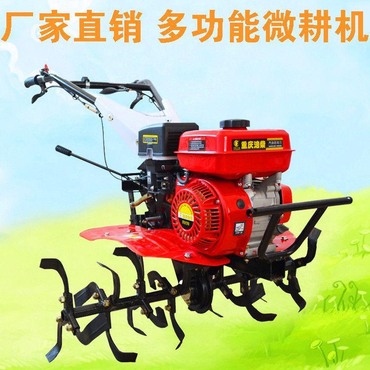 汽油微耕机小型旋耕机多功能耕地机柴油松土机手扶起垄除草开沟机