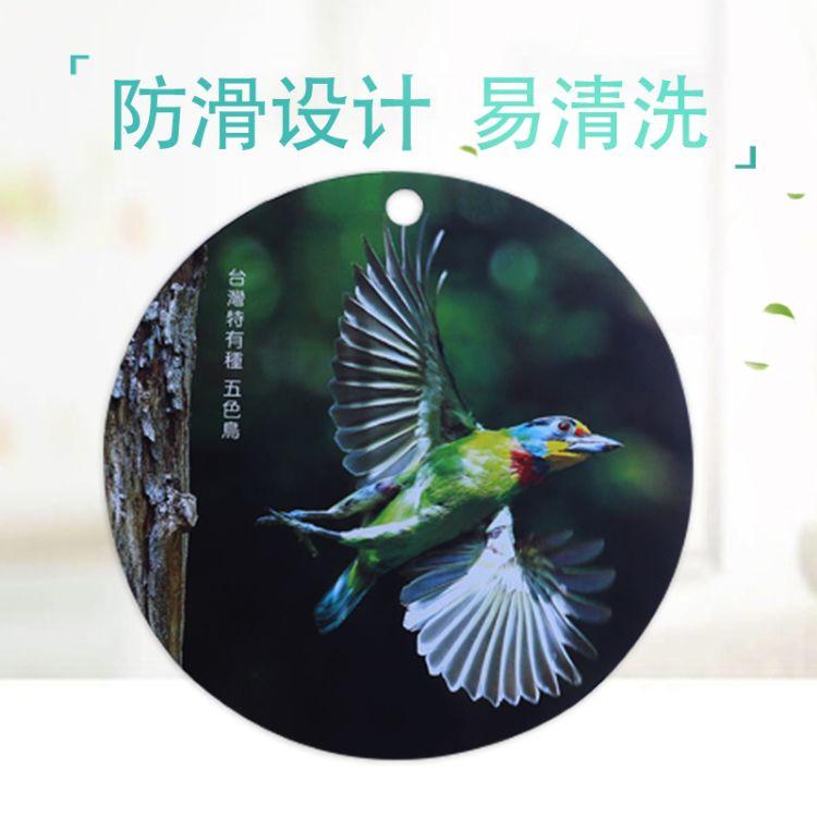 瑞奇想五色鸟食品级硅胶隔热垫锅垫耐热防滑加厚防污圆形锅垫