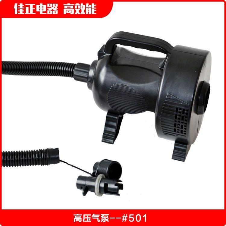 电动气泵 迷你电动充气泵 高压电动充气泵 无声打气泵