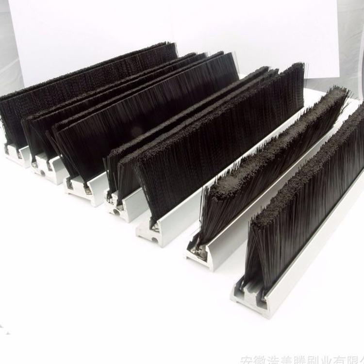 厂家直销砖机条刷 工业密封条刷 除尘挡水毛刷条 尼龙丝清扫刷