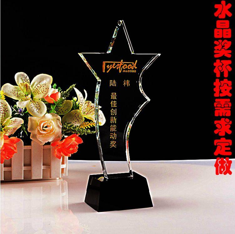 厂家定制亚克力奖牌 亚克力水晶奖牌 亚克力展示架 亚克力奖杯