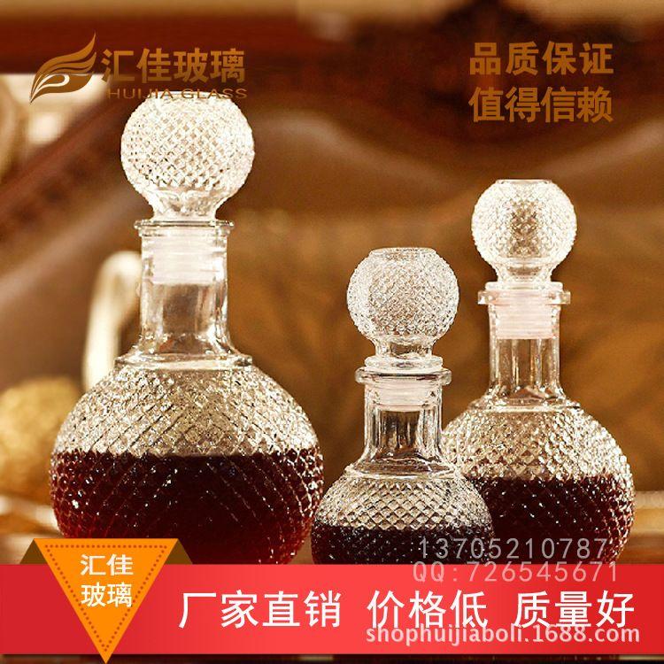 欧式醒酒器 250-1000ml自酿葡萄酒瓶 透明高档红酒瓶 钻石洋酒瓶