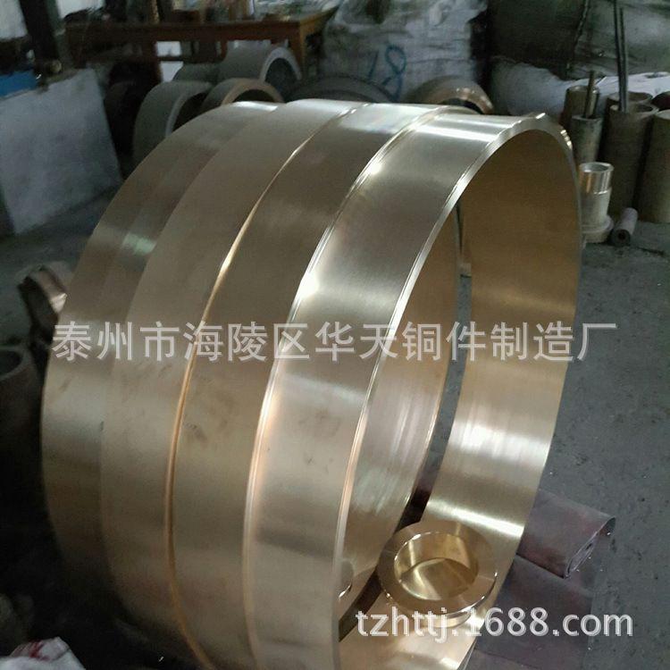 大铜套浇铸 离心浇铸大铜套 泰州厂家 江苏厂家