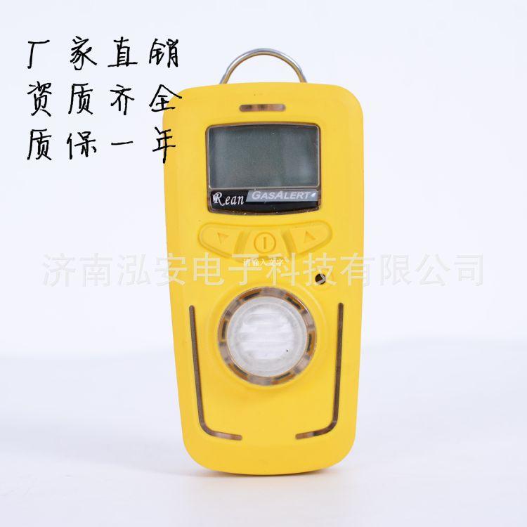 厂家直销 本安防爆 氯气泄漏检测仪 便携式检测仪 氯泄漏浓度检测