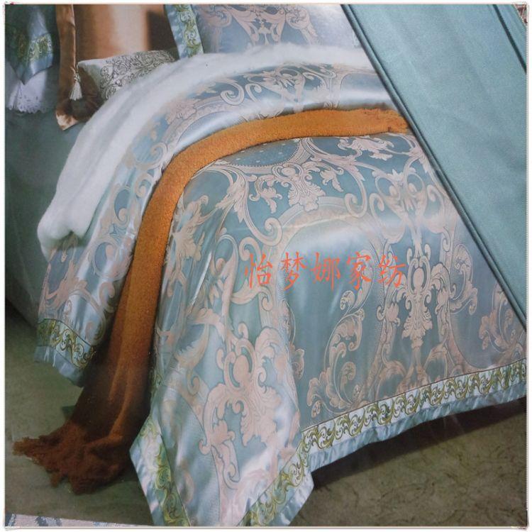 厂家直销纯棉天丝四件套天丝四件套贡缎提花真丝四件套绣花床品