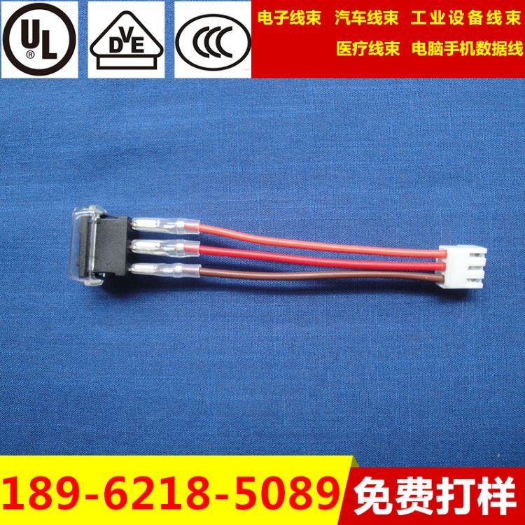 端子连接线束加工 6.3插簧端子线 电器设备电源线 187端子连接线
