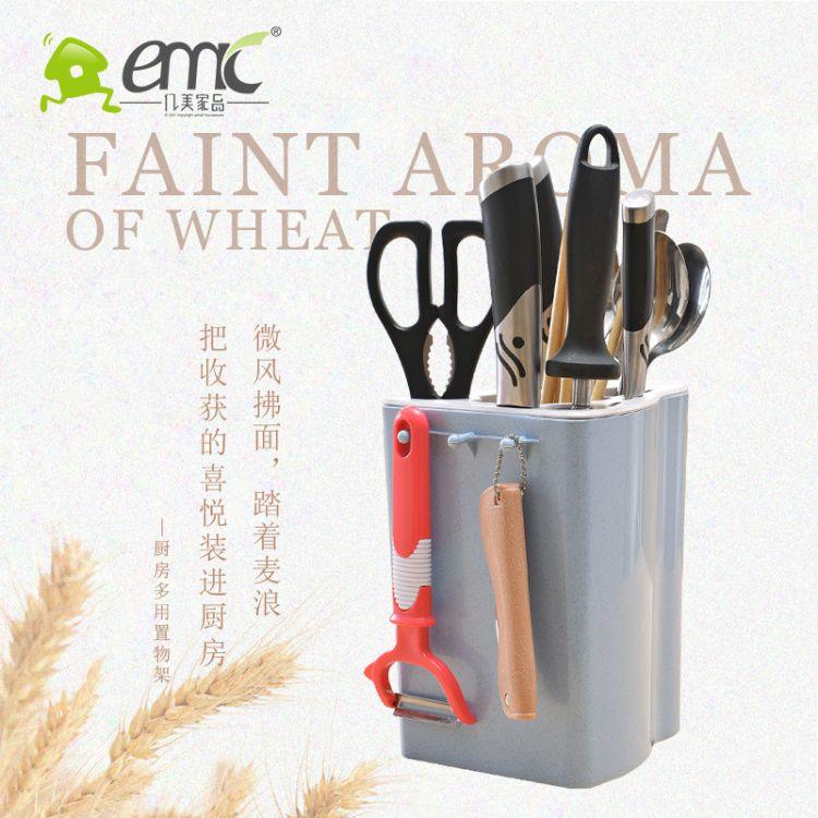 厂家直销厂家刀具架  厨房沥水架 厨房沥水双层置物架 塑料