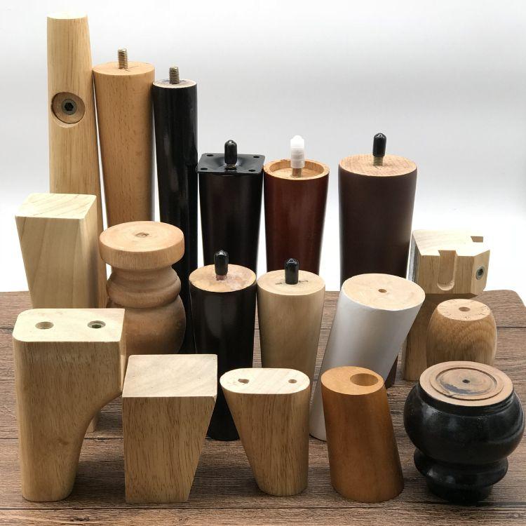 厂家直销实木沙发脚榉木家具木脚木腿木质工艺品定制加工喷漆加工