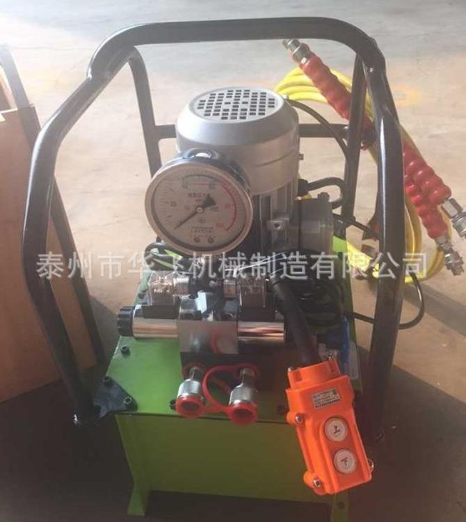 70MPA超高压电动液压站带遥控开关  液压千斤顶专用电动油泵